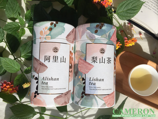 Taiwan LiShan Oolong Tea - LiShan Oolong | 台灣梨山烏龍茶 - 梨山烏龍 (75g/150g)