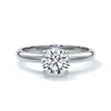 Alexandra Engagement Ring round diamond 4 claw 18ct white gold
