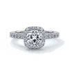 Emily Engagement Ring cushion diamond band halo 18ct white gold
