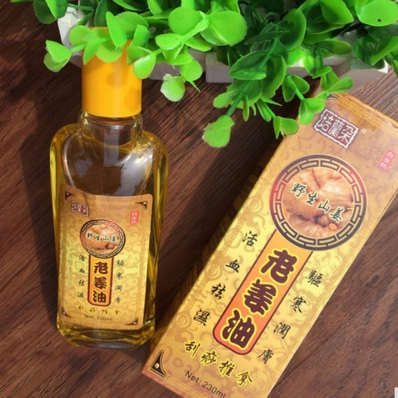 230ml Natural Pure Ginger Body Massage Plant Essential Oil Blood Circulation Skin Aromatherapy