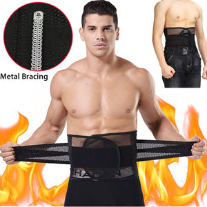 Adjustable Waist Back Lumbar Support Brace Belt Brace Pain Relief Band Belt Wrap Posture Corrector