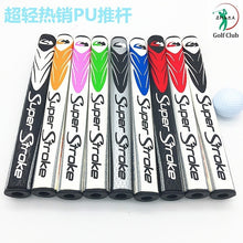 Load image into Gallery viewer, 265mm Mini Universal Faux Leather Non-slip Lightweight Durable Golf Club Colorful Golf Putter Grip Elegant Business Man Gift