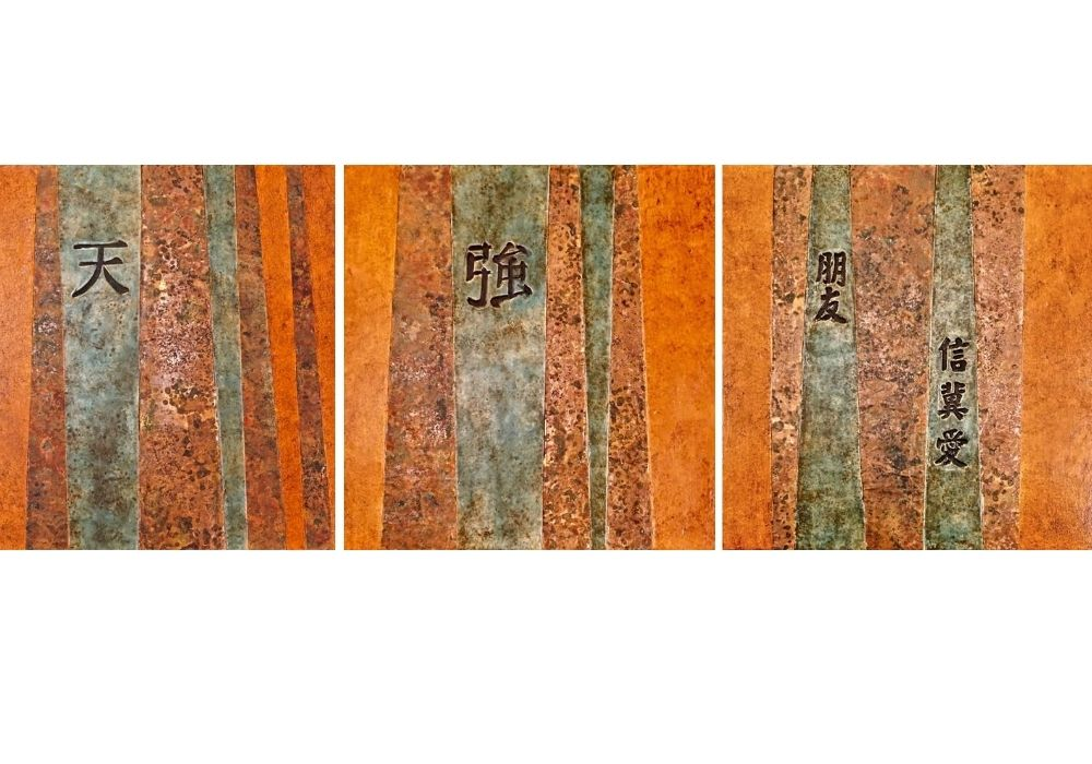 Eastern Wisdom Tryptic  1,2,3  (3 Tiles)