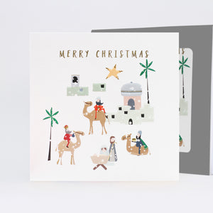 Merry Christmas Nativity Pack Of 5 Cards