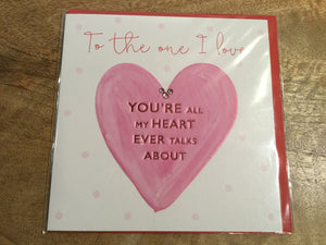 Valentine's Card- You're All My Heart Ever Talks about