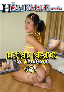 Club Gallery.com's Homemade In Thailand 2