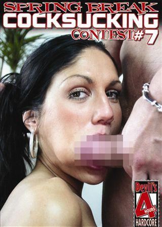 Spring Break Cock Sucking Contest 7