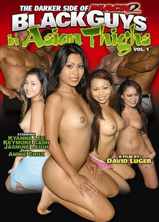 Black Guys In Asian Thighs