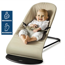 Load image into Gallery viewer, Baby Rocking Chair Newborn Balance Rocking Chair Baby Comfort Cradle Bed Chair Mother and Infant Supplies Kids Furniture