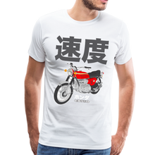Load image into Gallery viewer, Classic Motorcycle CB750 T-Shirt - white