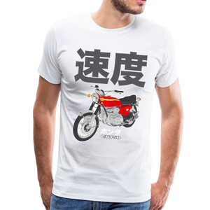 Classic Motorcycle CB750 T-Shirt - white