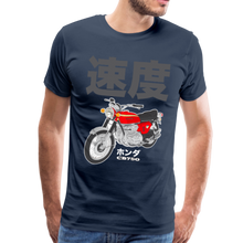 Load image into Gallery viewer, Classic Motorcycle CB750 T-Shirt - navy