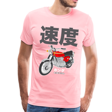 Load image into Gallery viewer, Classic Motorcycle CB750 T-Shirt - pink