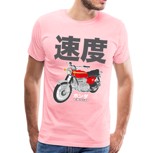 Classic Motorcycle CB750 T-Shirt - pink