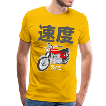 Load image into Gallery viewer, Classic Motorcycle CB750 T-Shirt - sun yellow