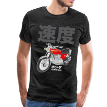 Load image into Gallery viewer, Classic Motorcycle CB750 T-Shirt - charcoal gray