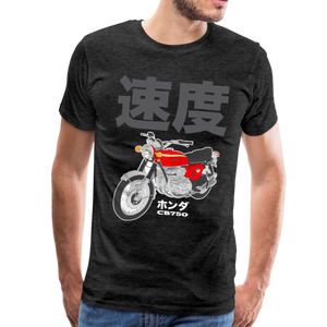 Classic Motorcycle CB750 T-Shirt - charcoal gray