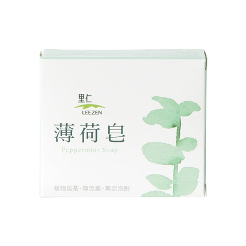 薄荷皂 - Peppermint Soap (100g)