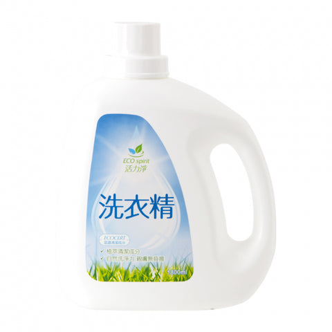 Concentrated Liquid Laundry 活力净 超浓缩洗衣精  (1800ml)