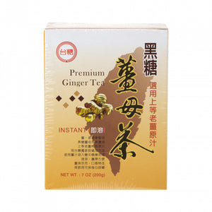 黑糖姜母茶 - Premium Ginger Tea (200g)