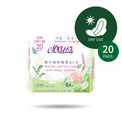 複方植物精油日用型卫生棉 / DAY USE SANITARY PADS (20PCS/PACK @24.5CM)