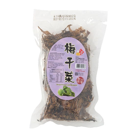 Dried Salted Mustard Leaves (100g)