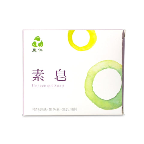 素皂 - Unscented Soap (100g)