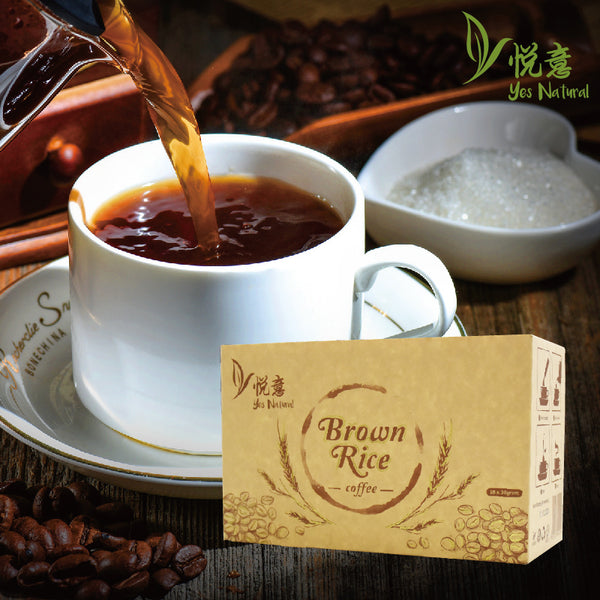 Brown Rice Coffee *Sugar Less (18x30gram) - 糙米咖啡 *低糖