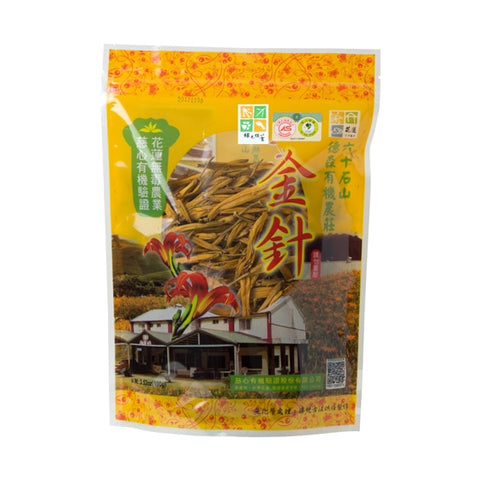 高山有机金针 - The Alpine Organic Golden daylily (100g)