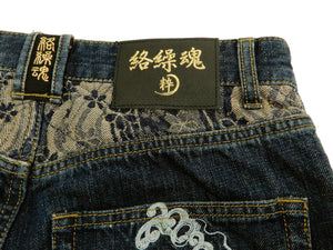 Karakuri-Tamashii Men's Embroidered Jeans Japanese Dragon Tattoo Pants 293230 Faded Blue