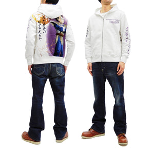 Dragon Ball Z Hoodie Vegeta Saiyan Men's Full Zip Hooded Sweatshirt 294014 White