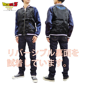 Dragon Ball Z Men's Japanese Souvenir Jacket Vegeta Super Saiyan Sukajan 294015 Karakuri-Tamashii