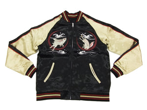 Japanesque Script Japanese Souvenir Jacket 3RSJ-037 Rabbit Men's Sukajan Black/Gold