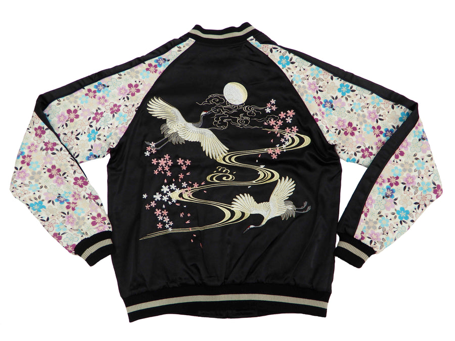Japanesque Sukajan Men's Japanese Souvenir Jacket Crane 3RSJ-302 Black/Off