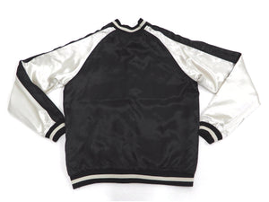 Japanesque Sukajan Panda Jacket Men's Japanese Souvenir Jacket 3RSJ-755 Black/Off