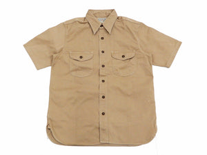 Buzz Rickson Men's Short Sleeve Plain Button Up Shirt HBT Military Style BR38401 Beige