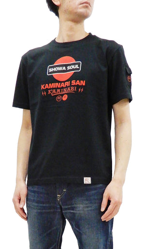 Kaminari T-Shirt Men's Classic Japanese Car Graphic Short Sleeve Tee KMT-216 Black