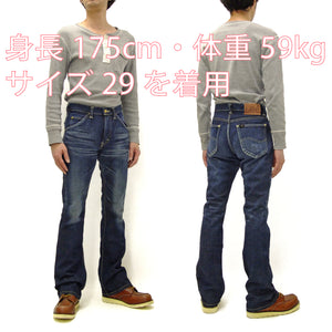 Lee Men's Bootcut Jeans 14.4 Oz. Denim Zip fly LM5102 Lee-Japan Made in Japan