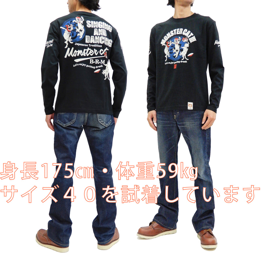 B-R-M T-Shirt Men's Ukiyo-e Cats Japanese Art Graphic Long Sleeve Tee Bakuretsu-Ranman-Musme RMLT-303 Black