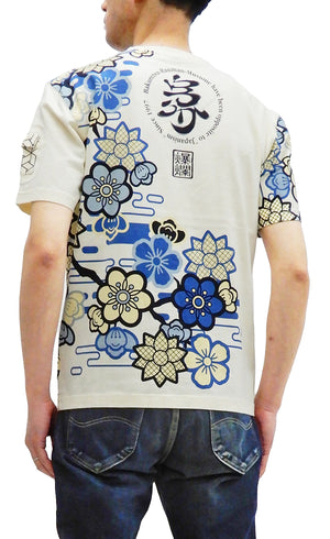 B-R-M T-Shirt Men's Japanese Art Flower Pattern Graphic Short Sleeve Tee RMT-312 Off-White
