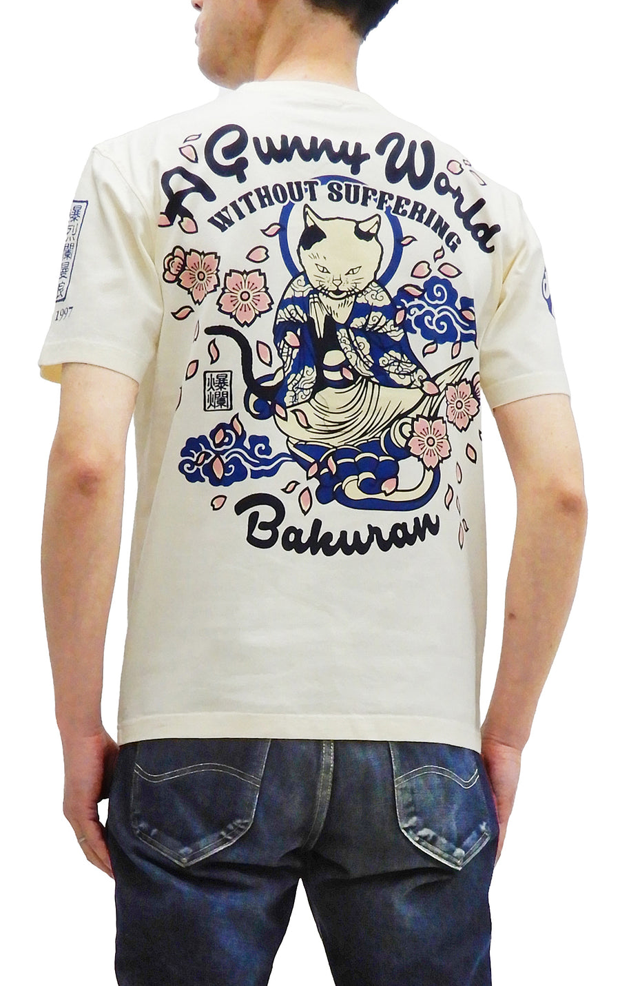B-R-M T-Shirt Men's Japanese Cat Art Graphic Short Sleeve Tee RMT-314 Off-White