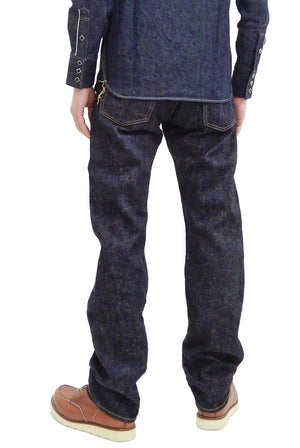 Samurai Jeans S5000VXII Men's Slimmer Straight Fit One-Washed 17oz. Japanese Denim Jean pants