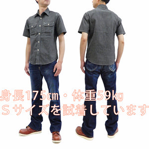 Sugar Cane Micro Stripe Shirt Men's Short Sleeve Casual Work Shirt SC38459 Black/White Stripe