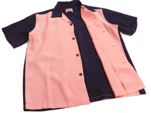Style Eyes Bowling Shirt Men's 1950s Style Two Tone Solid Short Sleeve Button Up Shirt SE38371 Pink