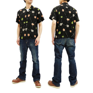 Star of Hollywood Shirt Men's 50's style Short Sleeve Button Up Shirt 50s Atomic Fish SH38128 Black