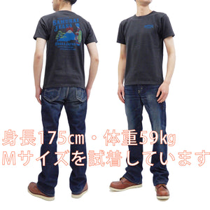 Samurai Jeans T-shirt Mens Slim Fit Loop-wheeled Short Sleeve Japanese Art Tee SJST20-108 Faded-Black