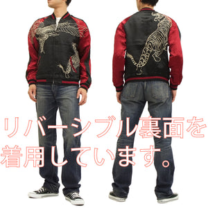 Hanatabi Gakudan Men's Japanese Souvenir Jacket Hawk and Tiger Sukajan Script SKJ-146
