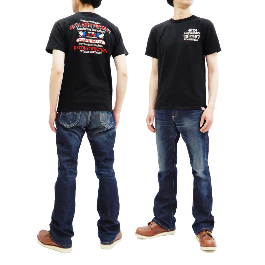 Studio D'artisan T-shirt Men's Short Sleeve Embroidered Tee Made in Japan SP-051 Black