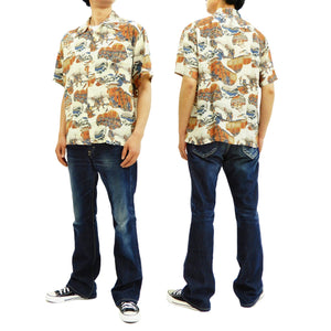 Sun Surf Men's Hawaiian Shirt Katsushika Hokusai Short Sleeve Aloha Shirt SS37918 Off-White