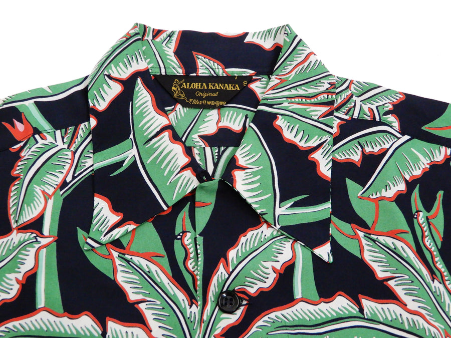 Sun Surf Hawaiian Shirt Banana Trees Men's Short Sleeve Aloha Shirt SS38202 Black